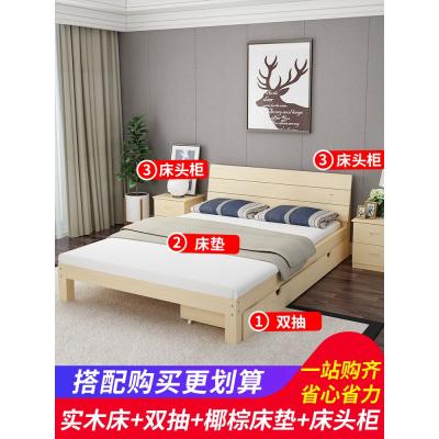 妙旭床實木現代簡約主臥經濟型1.5m雙人1.8米簡易出租房床單人1.2米床