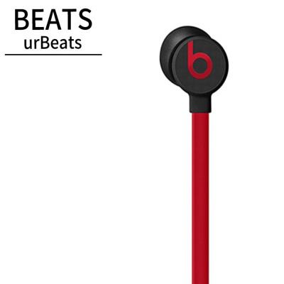 beats urBeats3.0入耳式耳机Lightning接口苹果手机带麦3.5mm耳机 桀骜黑红3.5mm插口