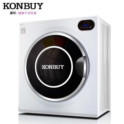康標(konbuy)GYJ50-78C5-E 5KG白色 家用不銹鋼滾筒式 紫外線消毒干衣機寶寶烘干機快速干衣機
