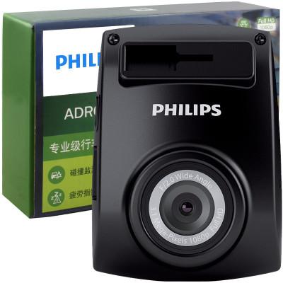 飛利浦(Philips)行車記錄儀 ADR610 全高清1080P 記錄儀 高清車載行車記錄儀 大廣角