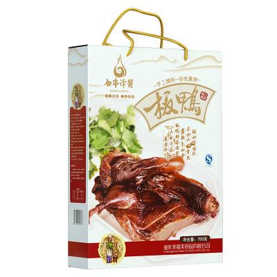 白市譯醬板鴨700g/盒 正宗重慶特產手工臘鴨年貨臘味送禮送人團購