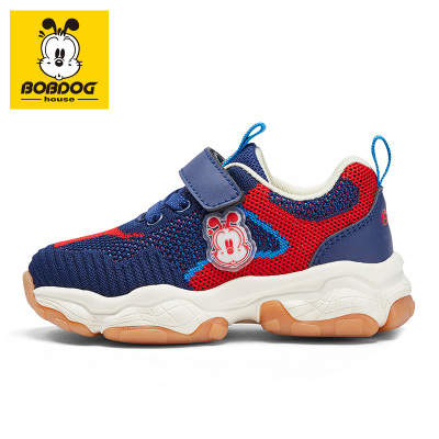 BOBDOG house 巴布豆宝宝鞋2019秋季新款儿童学步鞋防滑软底1-3岁男女童鞋