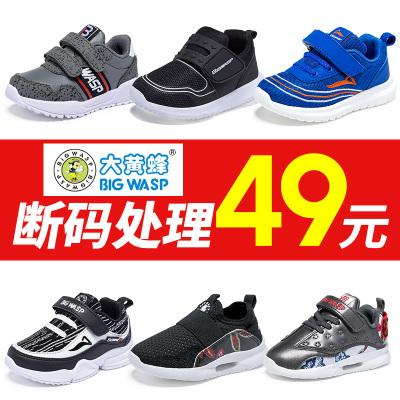 大黃蜂童鞋 兒童機能鞋春季男寶寶鞋子 學步鞋軟底防滑1-2-3-6歲