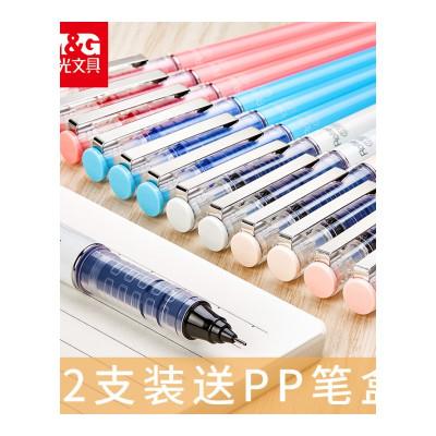 晨光直液式走珠筆0.5mm全針管學生考試用中性筆水性筆裸色控小清新韓國速干簽字筆針管型大容量簡約一次性筆