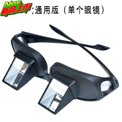 新款高清懶人眼鏡近視臥式眼鏡躺著看書看電視折射眼睛玩手機輕潮
