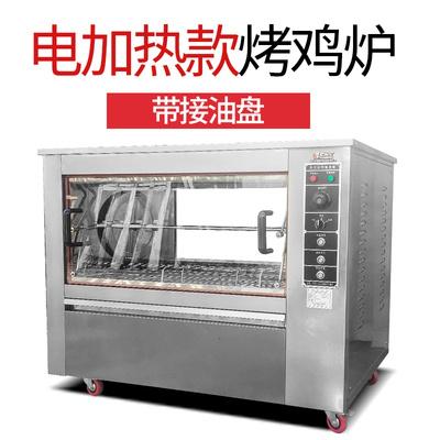 全自動電熱旋轉烤雞爐烤雞架箱商用黃金蛋燃氣烤雞腿雞排烤爐臥式烤禽箱 白色 1盤