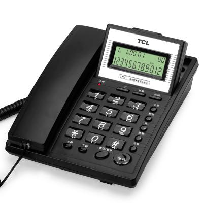 TCLHCD868(37)TSD固定有繩電話機/座機/來電顯示免電池免提座式/壁掛屏幕翻轉家用辦公固定有繩話機(黑色)