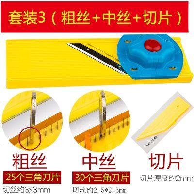 多功能切菜器片黄瓜神器护手擦子家用刨擦蔬菜削土豆片切丝板插刮