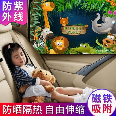 趣行 汽車遮陽簾 磁性車用窗簾 通用型車載防曬隔熱側車窗遮陽擋 森林世界-后排窗戶單片