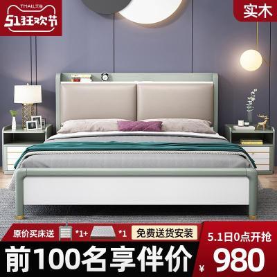 現代實木床 簡約 儲物氣壓雙人婚床北歐臥室家具輕奢軟床9003