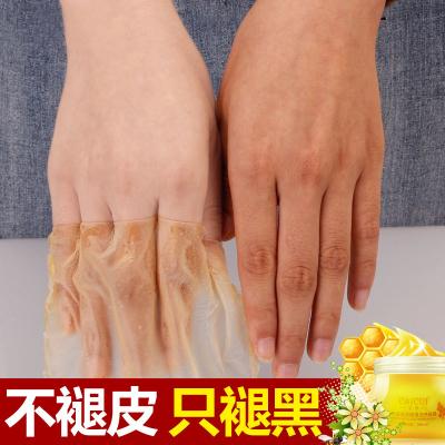 【買二送一】去角質保濕滋潤手膜180ml 補水營養手蠟 采萃嫩手去黃褪黑細嫩光滑