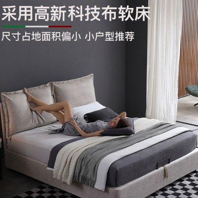 阁霖特布艺床主卧1.5米1.8米简约现代可拆洗轻奢双人一米五的小户型大床2.2×2.4塌塌米ins网红床