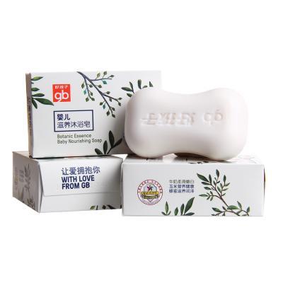 好孩子柔膚嬰兒潔膚皂滋養香皂105g*3盒