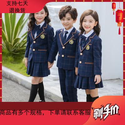 小學生校服西裝套裝男童女童畢業演出服英倫風韓版2019幼兒園園服