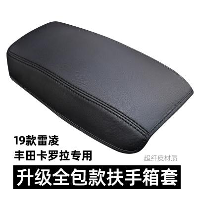 適用于2019款豐田卡羅拉雷凌雙擎改裝檔位皮套中控內裝飾擋把套真 19雷凌黑皮黑線扶手箱套1件套 敬平