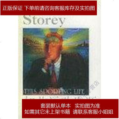 如此运动生涯 戴维﹒斯托里 译林出版社 9787805679488