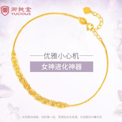 御純金珠寶 18k金手鏈 鳳尾手鏈彩金黃18k金手鏈女神進化神器七夕情人節禮物