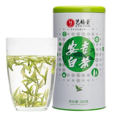 【2020新茶上市】藝福堂茶葉 明前特級正宗安吉白茶非黃金芽散裝綠茶春茶