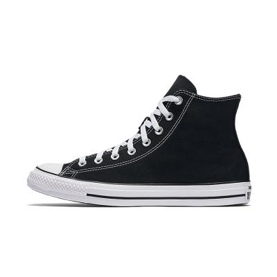 【直營】CONVERSE匡威Chuck Taylor All Star高幫男女通用帆布鞋運動鞋休閑鞋