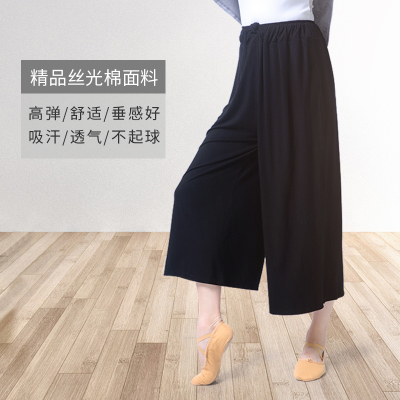 成人健美操下裝舞蹈練功服女現代舞民族舞中國舞長褲寬松形體褲子