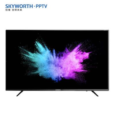 创维PPTV 32S500F 32英寸 高清智能液晶平板液晶电视内置WIFI PPTV