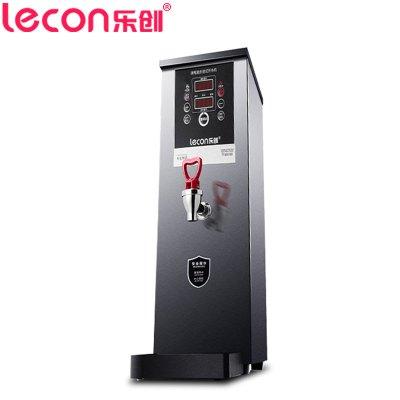 樂創(lecon) 50L商用開水器 全自動不銹鋼電熱步進式逐層進水飲開水器 進口溫控器 開水桶保溫即熱奶茶店飲開水機