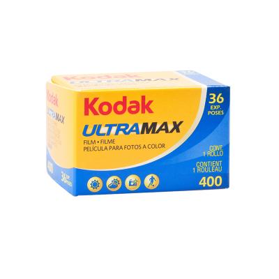 柯達金400度膠卷UltraMax全能膠片135彩色負片2021年2月秒XTRA