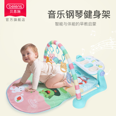 貝恩施嬰兒腳踏琴鋼琴健身架器新生兒寶寶音樂兒童玩具 腳踏琴健身架B216