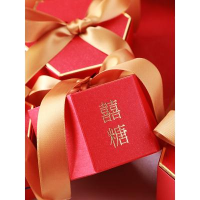 開心孕結婚喜糖盒婚禮創意中國風糖盒糖果盒喜糖盒子婚慶用品