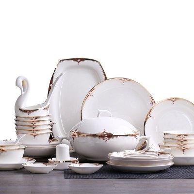 瓷物語碗碟套裝金邊歐式骨瓷餐具碗盤碗筷創意家用禮品(56頭)