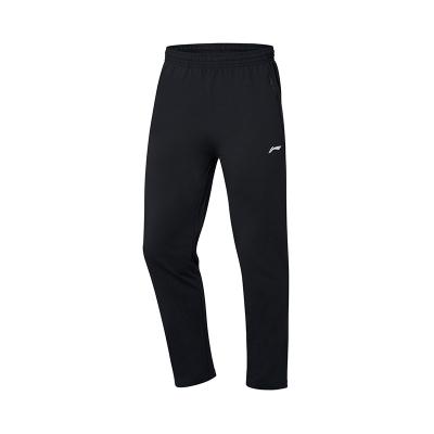 李寧衛褲男士訓練系列運動長褲男士男裝平口針織運動褲