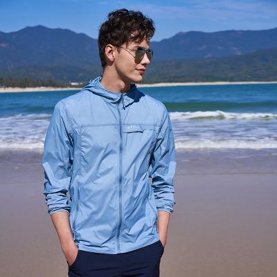 木林森(MULINSEN)情侶款防曬服輕薄透氣外套防潑水戶外風衣LLK2011