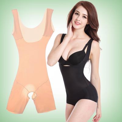 薄款透氣減肚子不卷邊收腹束腰無痕塑身內衣美體束身衣塑身衣連體塑身衣
