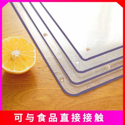 美幫匯透明水晶板軟玻璃墊塑料茶幾餐桌桌布膠墊防水防油防燙免洗長方形