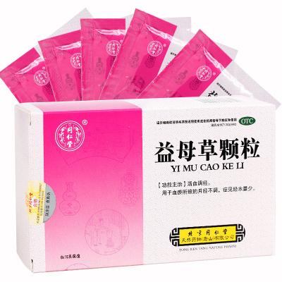 北京同仁堂 益母草顆粒 15克*8袋/盒