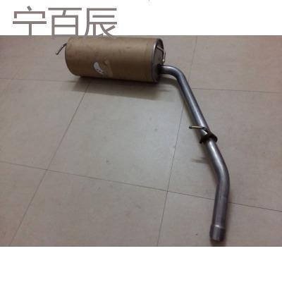 寧百辰適用于長城嘉譽排氣管消聲器長城騰翼V80排氣管后節消聲器后段