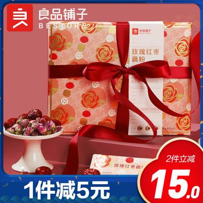 良品鋪子-玫瑰紅棗藕粉160gx1盒 藕粉早餐代餐粉飽腹下午茶茶歇零食小吃