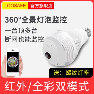 龍視安360度全景燈泡wifi無線攝像頭手機遠程家用監控器高清套裝