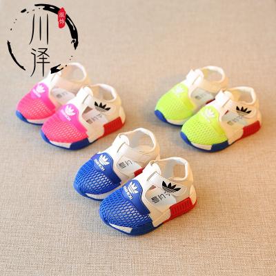 【新品特賣】夏季網鞋兒童鞋男童運動涼鞋女童透氣寶寶涼鞋嬰兒學步鞋1-2-3歲4