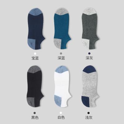 Camel駱駝襪子男短襪男士船襪棉質防臭吸汗短筒襪夏季薄款戶外淺口襪潮