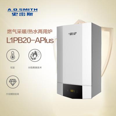 A.O.史密斯燃气采暖热水壁挂炉L1PB20-APlus