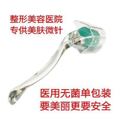 【苏宁优选】秀诺医用滚针 美容微针 一次性无菌滚轮微针皮肤导入淡斑 0.5mm