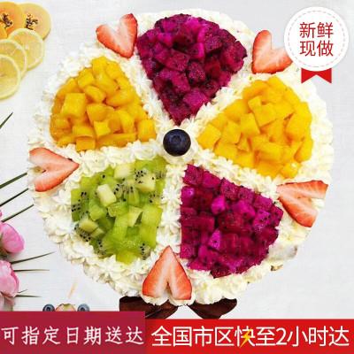 全國同城速遞預定生日蛋糕水果蛋糕定制生日蛋糕同城配送北京上海章丘膠南膠州平度萊西即墨滕州龍口萊陽萊州招遠天津蛋糕店8英寸