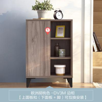 林氏木业多功能现代简约边角柜墙角拐角转角落柜子收纳储物柜子DV3M