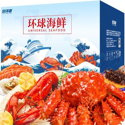 【禮券】遠洋港 環球海鮮禮盒大禮包3588型禮券禮品卡 團購年貨禮品