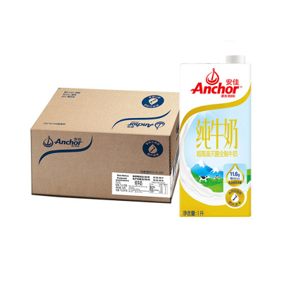 安佳(Anchor)全脂纯牛奶1L*12盒整箱 新西兰进口 牛奶