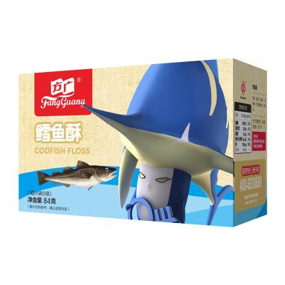 方广 儿童零食 肉酥≠肉松 营养鳕鱼肉酥 84g/盒装 含DHA 小袋分装