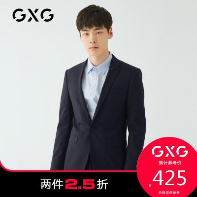 【兩件2.5折:425】GXG奧萊清倉 春季藏青色修身正裝商務休閑套西西服男士#GY113795A(上裝)