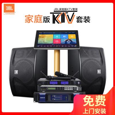 JBL Ki110家用卡拉OK套装 家庭KTV音响组合全套 家庭卡拉OK套装 点歌机全套套装3T