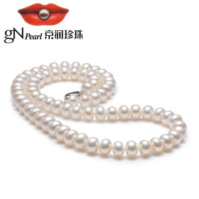 京润珍珠 聚 灵心 四面光扁圆形淡水珍珠项链全珠链9-10mm46cmS925银扣